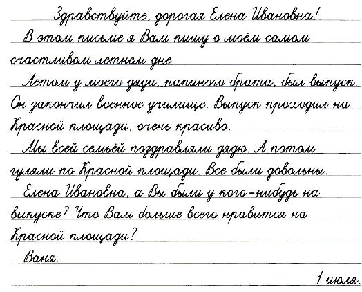 Советские открытки кино