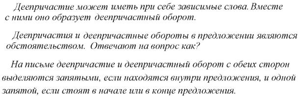 Гдз по русскому языку 7 класс баранов контрольные вопросы и задания