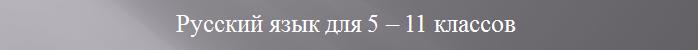 textext.ru